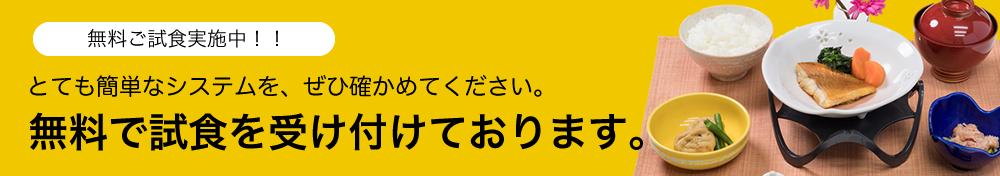 bnr_sishoku201905